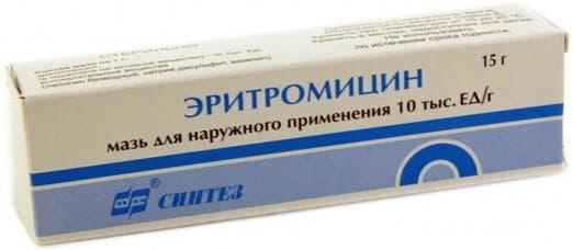 Эритромициновая мазь от прыщей