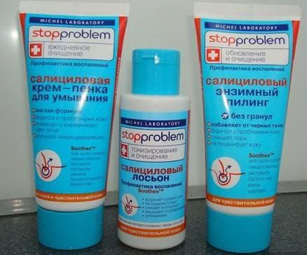 салициловый лосьон stopproblem +для чувствительной кожи отзывы