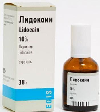 обезболивающие для эпиляции лидокаин