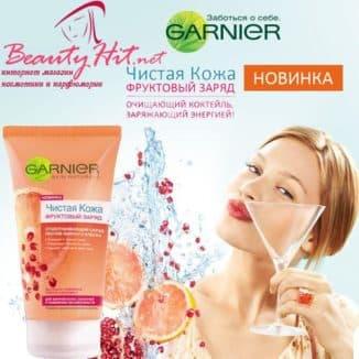 освежение кожи с гарньер для женщин