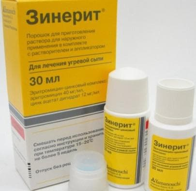 Мазь с антибиотиком от прыщей