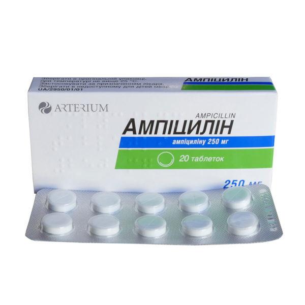 Антибиотики от прыщей на лице и спине