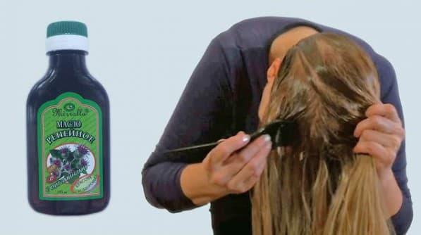 Маска для волос из репейного масла для роста и против выпадения: отзывы, применение