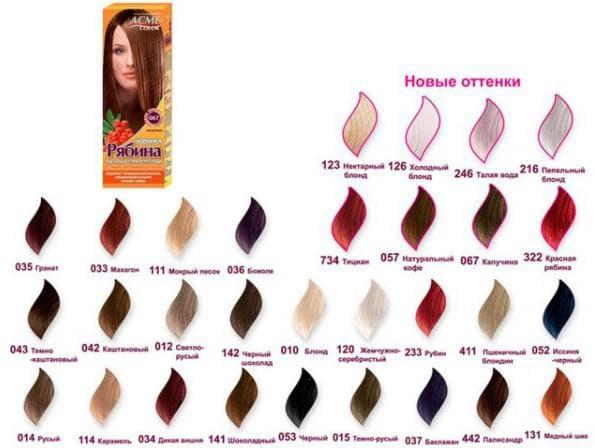 краска +для волос рябина палитра