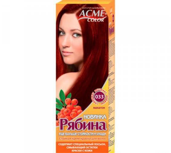 рыжие оттенки краски для волос Рябина
