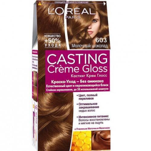 краска для волос шоколадные оттенки L'Oreal Crème Gloss