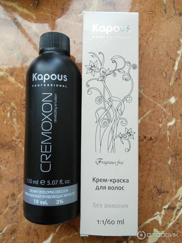 краска для волос на аммиаке Kapous Professional