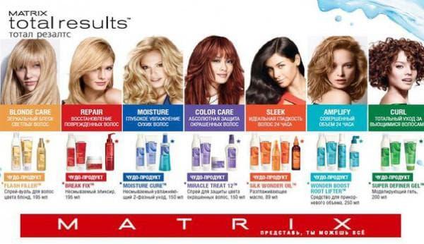 краска для волос матрикс