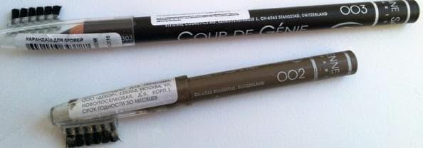 водостойкий карандаш для бровей VIVIENNE SABO COUP DE GENIE