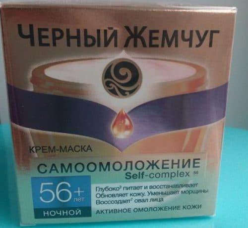 самоомоложение 56+ ночной крем Черный Жемчуг
