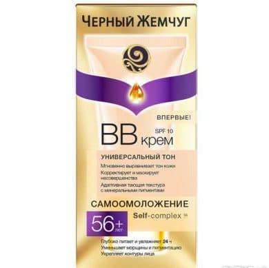 ВВ-крем 56+ Черный Жемчуг