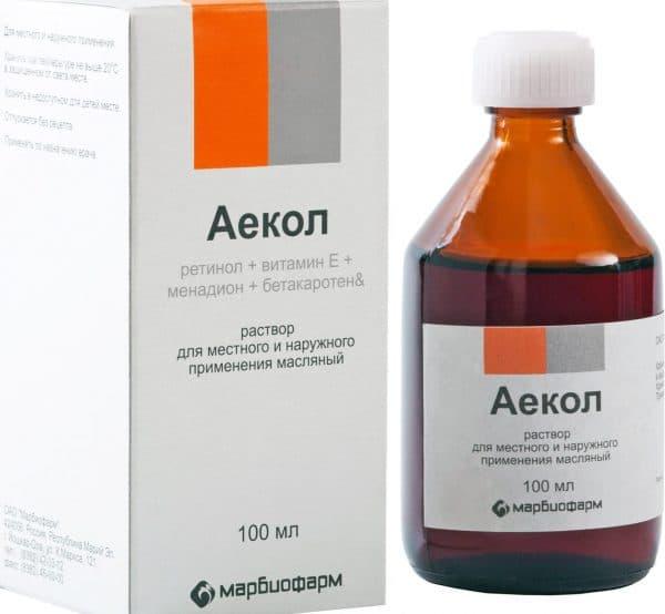 витамины Аекол