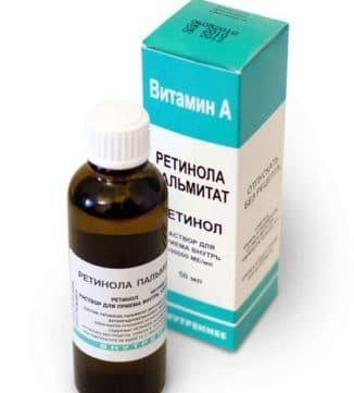 ретинола пальмитат для кожи лица