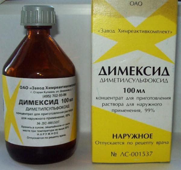 маска с димексидом в домашних условиях
