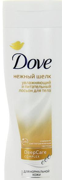 увлажняющий лосьон для тела Dove