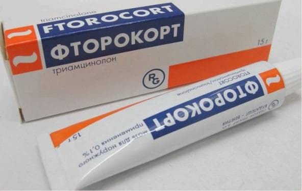 Мазь «Фторокорт