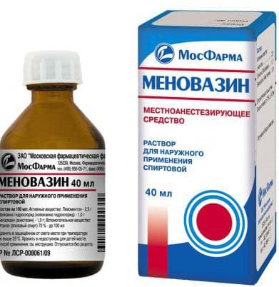 обезболивающие для эпиляции от Меновазин