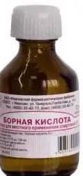 Лосьон с борной кислотой