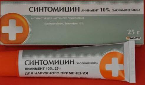 использовать синтомициновую эмульсию
