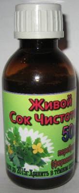 природный сок чистотела