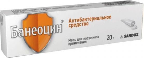 Банеацин