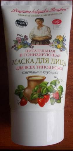 Рецептах бабушки Агафьи» есть комбинированная маска «Сметана и клубника