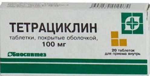 Тетрациклин-таблетки