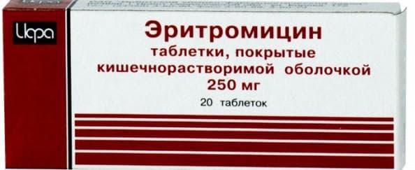 Антибиотики от прыщей на лице: таблетки, крем, мазь