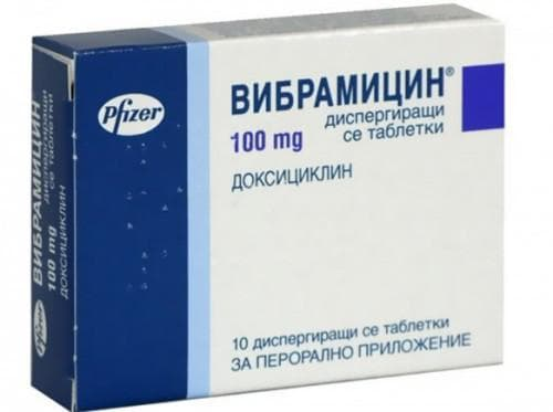 вибрамицин