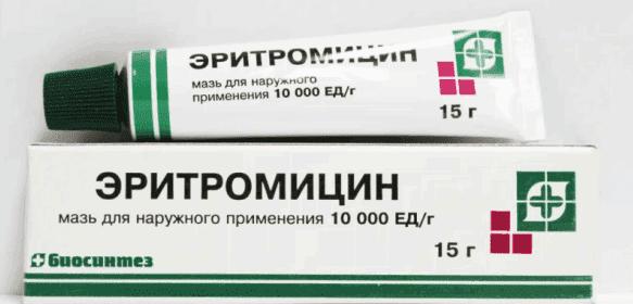 эритромицин для внешнего применения