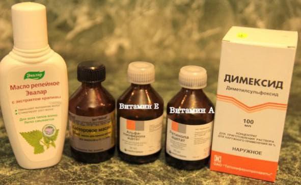 репейное масло С димексидом