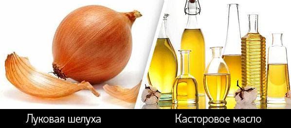 касторовое масло и лук
