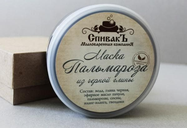 чёрная глина пальмароза СпивакЪ