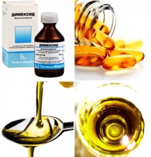 оливковое масло и димексид