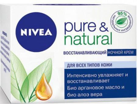 нивея крем для лица ночной Visage «Pure & Natural»