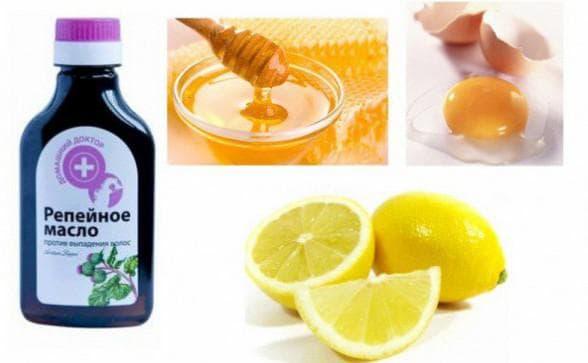 желток и репейное масло, масло арники