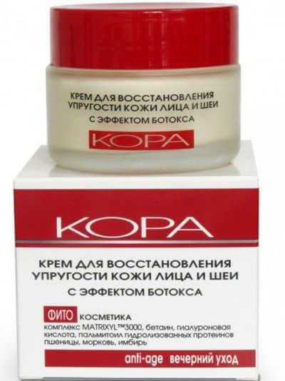 лучшие крема для лица Витаминный крем Крем-антистресс «Кора»