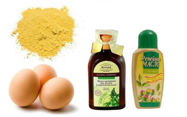 желток и репейное масло