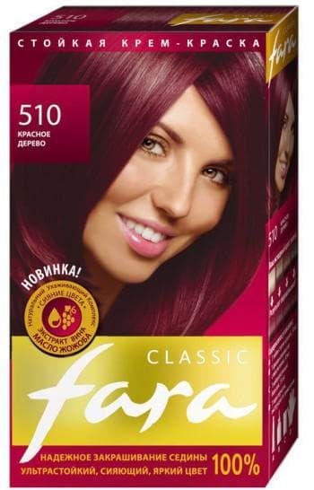 краска для волос фара Natural Color Фиолетовые и красные
