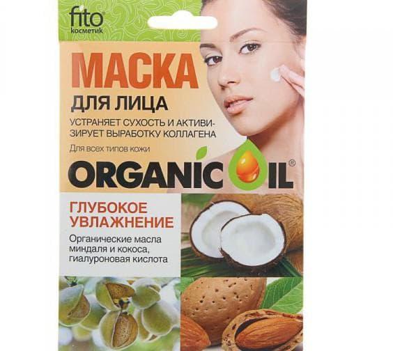 маска для лица Organic Oil