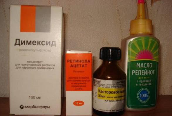 димексид, репейное и касторовое масло