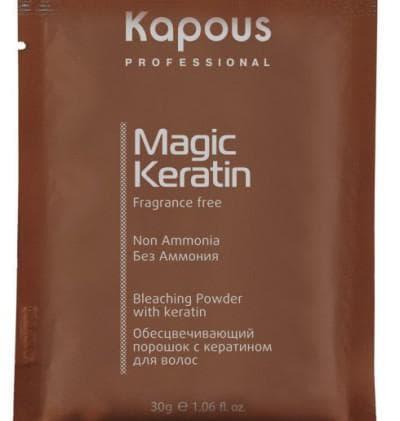 для осветленных волос Kapous