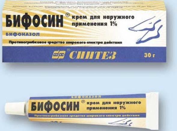 бифосин