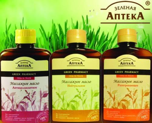 массажное масло для тела в аптеке Зелёная аптека