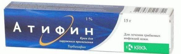 атифин