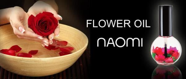 масло для кутикулы Naomi