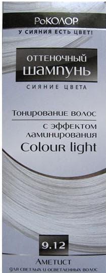 оттеночный шампунь с эффектом ламинирования Роколор аметист