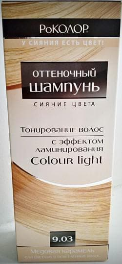 оттеночный шампунь с эффектом ламинирования Роколор Медовая карамель