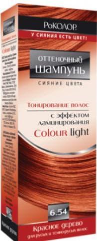 оттеночный шампунь с эффектом ламинирования Роколор для рыжих
