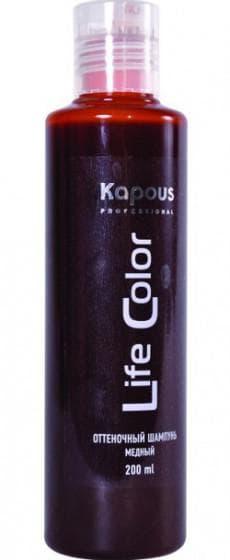 оттеночный шампунь Kapous